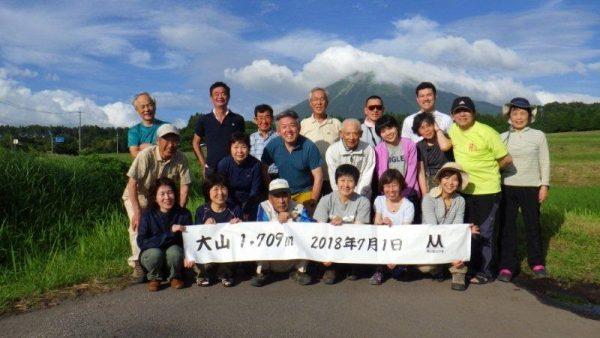 東広島山の会