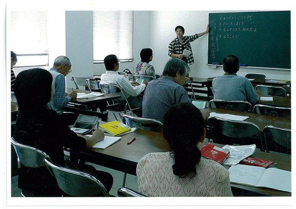 東広島市日中親善協会 中国語会話教室