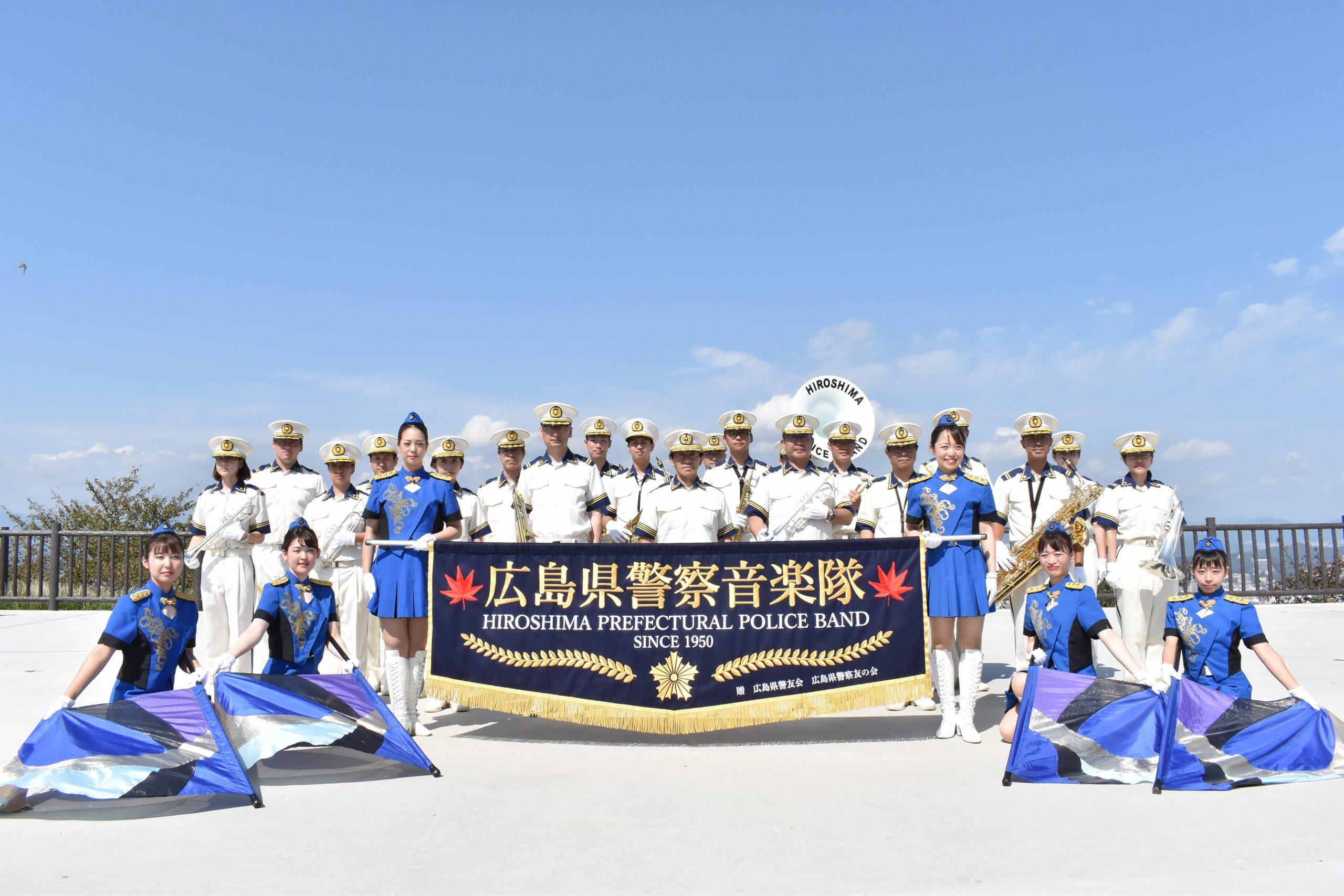 2021ひがしひろしま音楽祭 特別企画 広島県 警察音楽隊コンサート in くらら