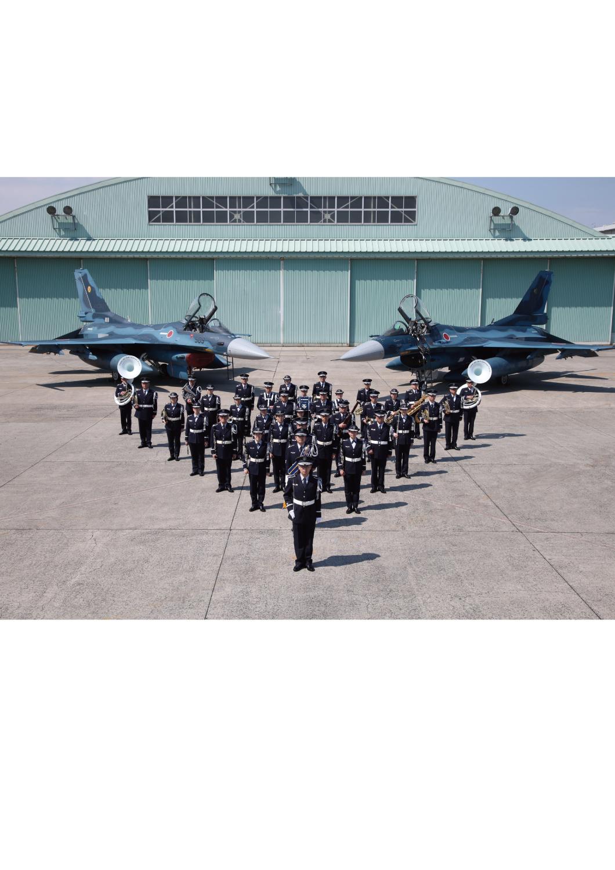 【受付終了】航空自衛隊 西部航空音楽隊コンサート in くらら