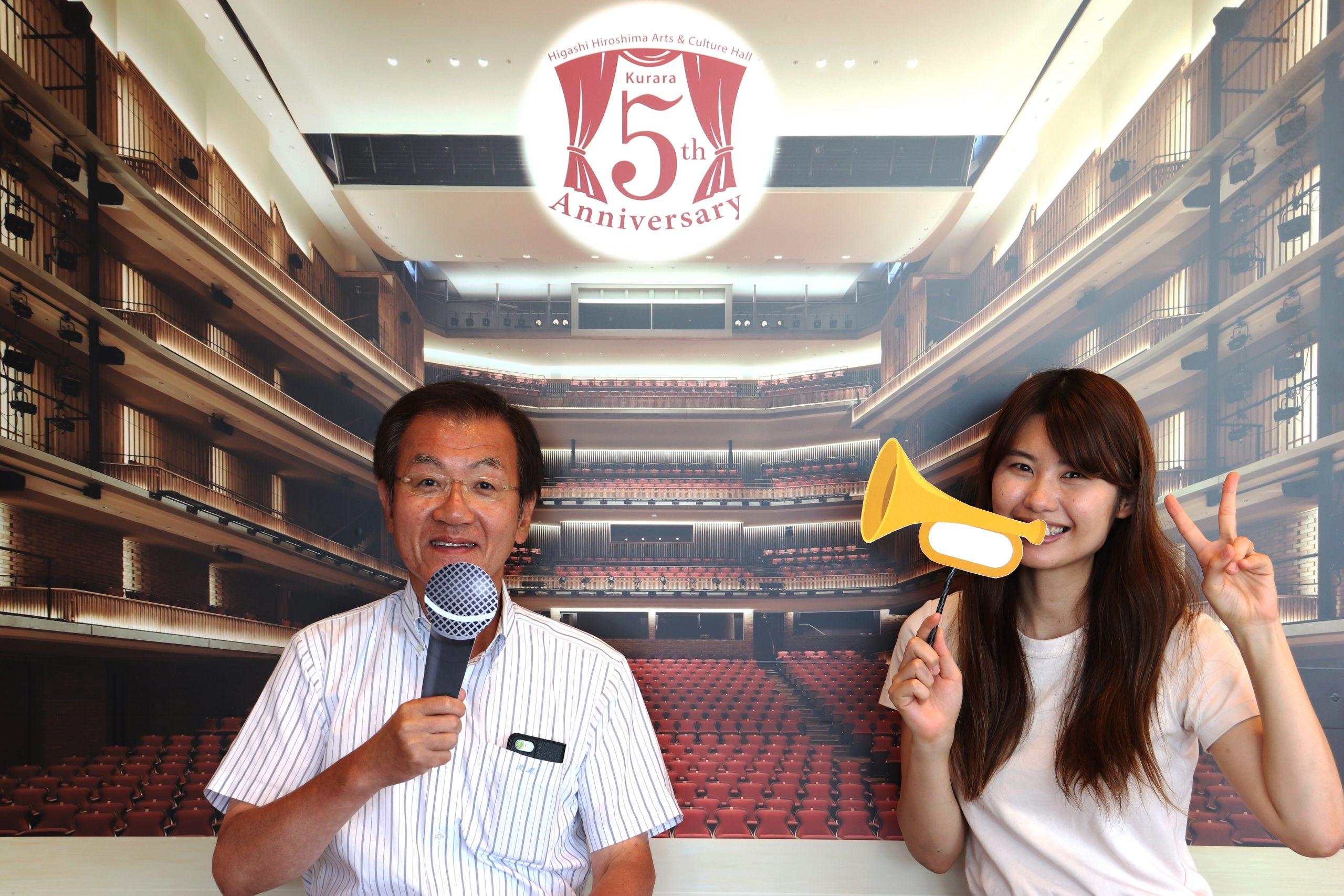 【くらら開館5周年記念イベント】 第1弾「演者さんになりきって写真を撮ろう♪」開催について